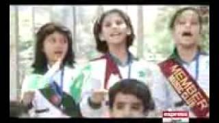 WAPWON COM 16 December Army Public School Peshawar New Songs Pakistan Army