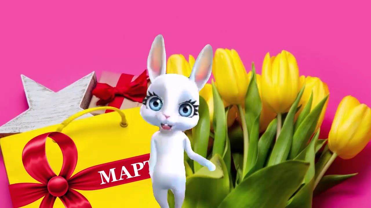 На андроид видео открытки с 8 марта