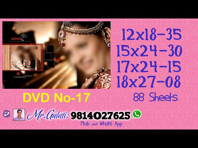 DVD 17, PSD Sheets  All Mix Size For Krizma Album ( 88 Sheets )