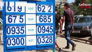 В Таджикистане - самые низкие зарплаты в Центральной Азии