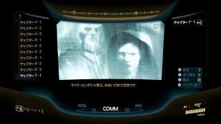 Halo 3: ODST オーディオログ まとめ