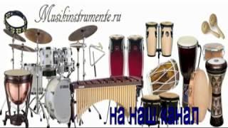 Аудио Уроки Немецкого № 4
