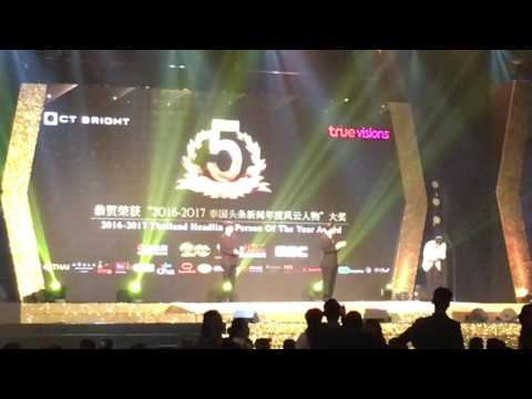 [Fancam] 170703 HENRY Lau at Thailand Headlines Person of the Year- Speak Thai +Solo Violin