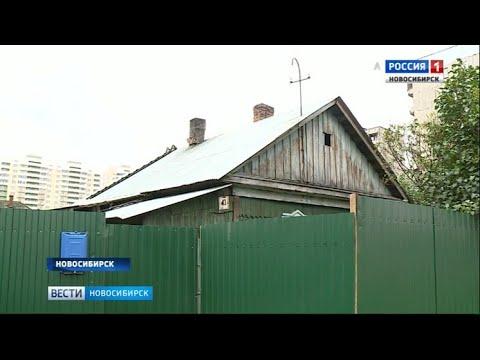 Дом-призрак появился в Первомайском районе