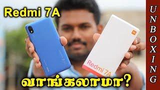 6000 ரூபாய்க்கு இந்த போன் வாங்கலாமா? | Redmi 7A Unboxing & Review in Tamil