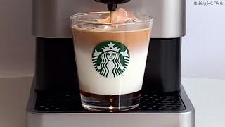 전자동 에스프레소 머신으로 라떼 만들기 (제니퍼룸 커피…
