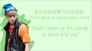 EXO-M XOXO (Color Coded Chinese/PinYin/Eng Lyrics)