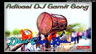 ढोल वाजे रा बाया   Dhol Vaje Ra Baya   Bakul vasava   Dj Krunal Vansda   Adivasi Gamit Song.