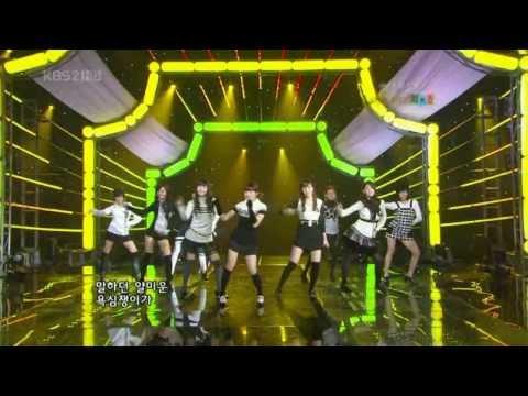 071207 SNSD -  Girls' Generation @ KBS2 Music Bank