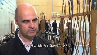 スイスで弓道 日本から学ぶ心身と力のハーモニー