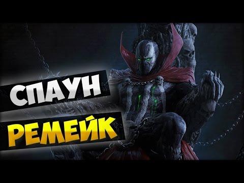 Стражи Галактики (2014) — КиноПоиск