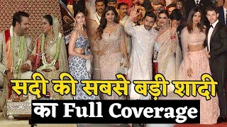 Isha Ambani Wedding Ceremony |  Shahrukh । Amitabh । Sachin । LIVE Full Coverage