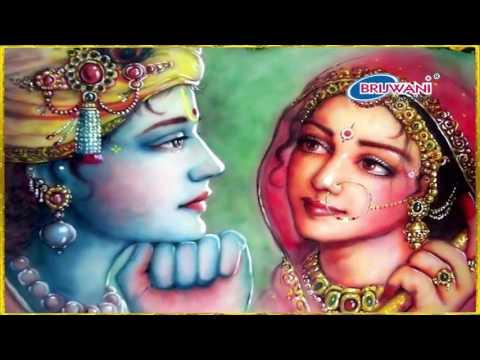 Radhe Radhe Tumre Bina Shyam Adhe  | Shyam Ke Bina Tum Adhi | Krishna Bhajan