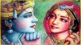 Radhe Radhe Tumre Bina Shyam Adhe    Shyam Ke Bina Tum Adhi   Krishna Bhajan