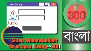 How To Install Windowbuilder In Eclipse Fully Offline ( Gui / Swing Design )    100% Work