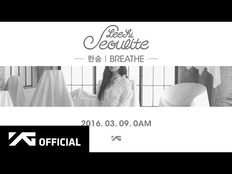 "LEE HI - ""한숨 / BREATHE"" from SEOULITE TEASER"