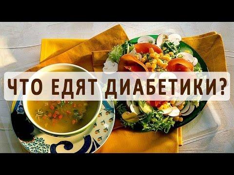 Какие салаты можно при панкреатите рецепты