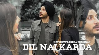 Dil Nai Karda : Navjeet (punjabi song 2019) Shera Dhaliwal | Jaymeet  | GameOn Muzic