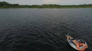 Relax Wochenende der FFM am See