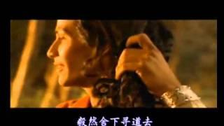 佛陀 - Buddha 覺悟宇宙人生一切真理 ( 佛教電影MV影片 Video Wiki)
