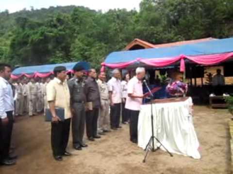 Check Dam Mae Cham  Chiangmai