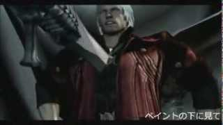 Devil May Cry 4 Skorge Smoke Screamo Dubstep
