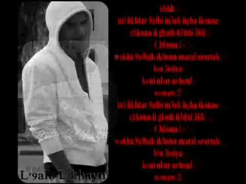 Mr khalid - L9alb Lkhayn (paroles/lyrics)