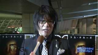 声優の森川智之さんが1月9日、東京京都内で行われた米ハリウッド俳優の...