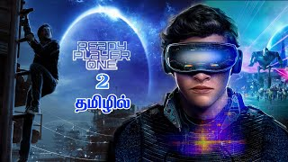 Ready player one part 2 explained - ( தமிழ் )