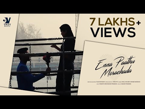 Enna Pathu Morachada (என்ன பாத்து மொறச்சாடா) Tamil Album Song 2018(Official Video)