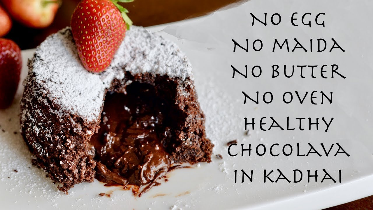 Cake Recipe With Kadai: 100% Guaranteed Eggless Choco Lava Cake In Kadai
