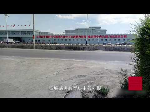 【獨家】新疆再教育營:是「學校」還是監獄——《寒冬》曝光關押維吾爾人的教育轉化營