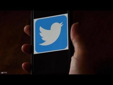 تويتر-يتدخل-بعد-ما-جرى-لبايدن-وأوباما-وكيم-كاردشيان