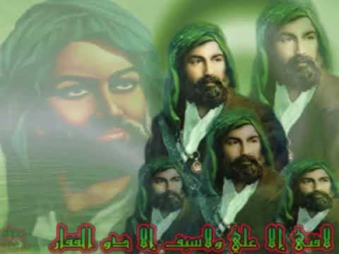 Sırr-ı Ali Mevlana Nın Dilinden