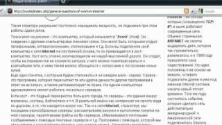 Видео книга «Уроки Joomla! 1.5.x»  Урок 05