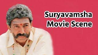 Latest Kannada Full Hd Movie Surya Vamsha 2000 Kananda Movies Mini Movie