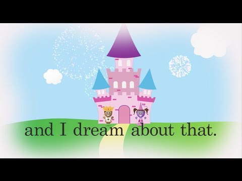 About Song  Sight Word Song Music