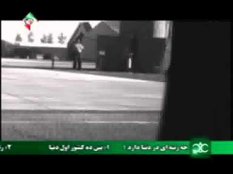 Iran shows captured