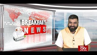 English News Bulletin – August 22 2019 930 Am