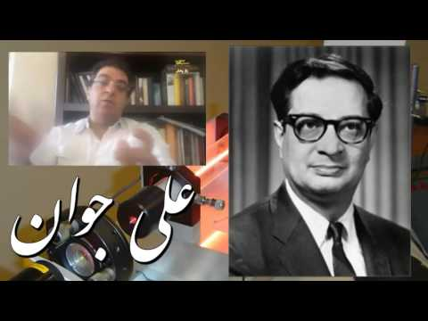 IRAN, Ali Javan, پروفسور علي جوان « سازنده پرتو ليزر گازي » درگذشت !؛
