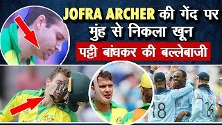 Jofra Archer's Deadly Bouncer Injures Alex Carey | England vs Australia Semifinal 2 | CWC 2019