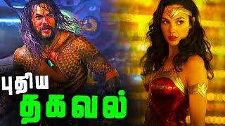 Wonderwoman 2 Teaser ?? Aquaman NEW set pics - Explained in Tamil (தமிழ்)