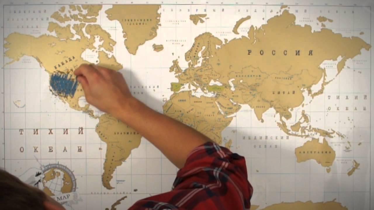 Карта мира магнитная — 92 элемента в комплекте. Русифицированная .