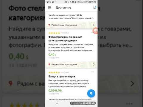 Яндек Толока часть 2