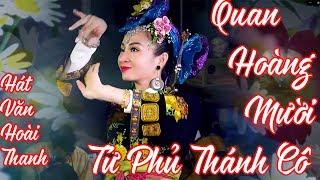 Chầu văn ông mười, cô bơ, cô chín, cô bé, cậu bé, hoài thanh 2019, Thanh đồng Kim Trang