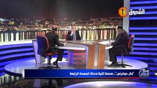 الصحفي قادة بن عمار يسخر من اسلام سليماني (في قناة الشروق)