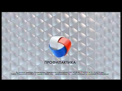 Выход с профилактики канала Продвижение - Тамбов (17.07.19)