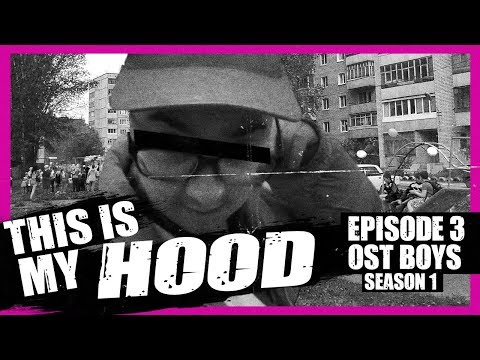 THIS IS MY HOOD | 3. EPISODE | OST BOYS INTERNATIONAL