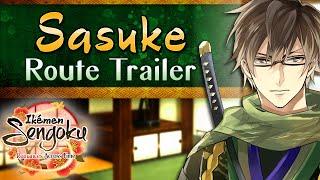 Ikémen Sengoku Sasuke Route Trailer