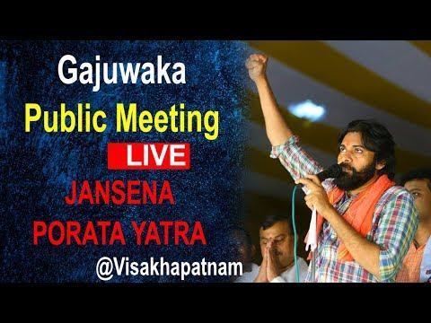 Janasena Chief Pawan Kalyan Public Meeting Live | Gajuwaka | Janasena Porata Yatra | Bharat Today